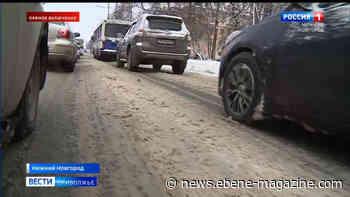 Nizhny Novgorod is covered with snow again: Is it easy to walk and drive everywhere? ru - EBENE MAGAZINE - EBENE MAGAZINE