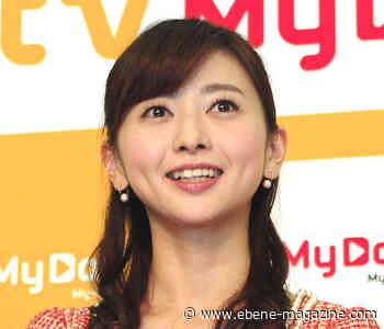 """""""Wake Up"""" Shinbo's successor is Yomitere Shinobu Nakatani and Shuya Nomura. Renamed and renewed -Livedoor News - EBENE MAGAZINE - EBENE MAGAZINE"""