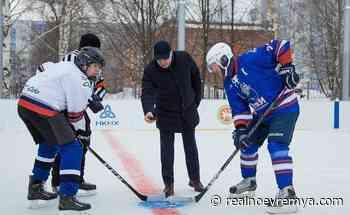 Renovated ice rinks open in Nizhnekamsk - Realnoe vremya