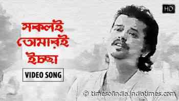 Listen to Latest 2021 Bengali Song - 'Sokoli Tomari Ichcha' Sung By Ranvir Roy - Times of India