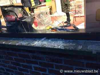 """Opnieuw vernielingen aan Drongense basisschool: """"Niet leuk voor de kinderen"""""""