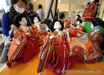 Coronavirus outbreak latest: Feb. 28, 2021 1 hour ago | KYODO NEWS - Kyodo News Plus