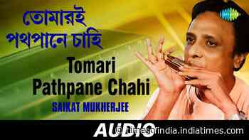 Listen to Popular Bengali Song (Mouth Organ) - 'Tomari Pathpane Chahi' Sung By Saikat Mukherjee - Times of India