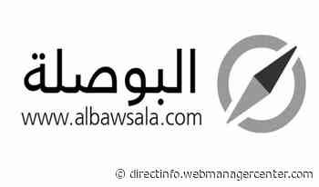 """Tunisie: Al Bawsala dénonce """" des arrestations arbitraires """" contres des activistes   Directinfo - Directinfo"""