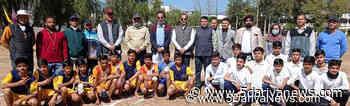2-Day Kho-Kho tournament commences at GDC Udhampur - 5 Dariya News