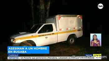 No hay aprehendidos por asesinato de técnico de enfermería en Bugaba - TVN Noticias