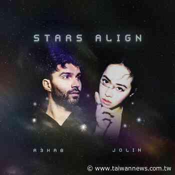 Taiwan pop diva Jolin Tsai to release song with DJ R3hab - Taiwan News