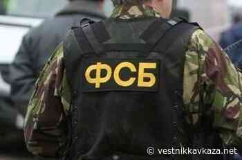 Members of Ukrainian neo-Nazi community detained in Gelendzhik and Yaroslavl - vestnik kavkaza