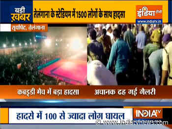 Over 100 injured as stadium's gallery collapses during Kabaddi tournament in Telangana's Suryapet - India TV News