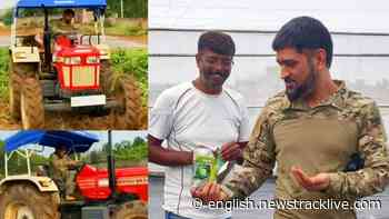 Mahendra Singh dhoni opens retail counter for vegetables know his other side businesses - News Track English