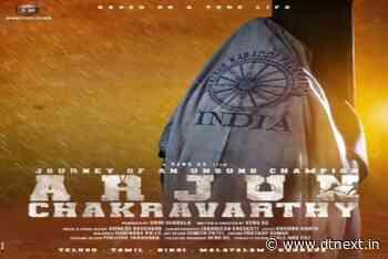 India must know kabaddi star Arjun Chakravarthy's story: Director Venu KC - DTNext