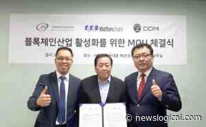 Waltonchain (WTC) Partners Dongdaemun, A Fashion Town With Over 35,000 Stores - NewsLogical