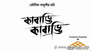 Ritwick, Arjun Chakraborty will share unusual equation in Kabaddi Kabaddi - Cinestaan.com