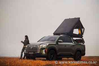 SsangYong unveils newly redesigned Rexton Sports pickup trucks - Korea Times