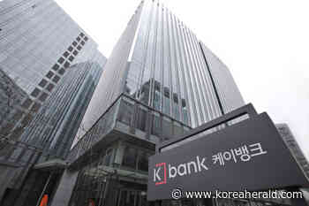 K bank sees hike in savings on cryptocurrency frenzy - The Korea Herald