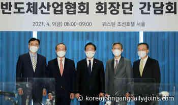 Samsung Electronics and SK hynix ask for massive tax credits to make chips - Korea JoongAng Daily