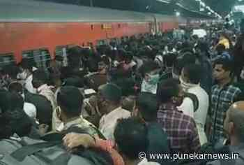 Central Railway, General Manager Appeals Everyone To Avoid Sharing Old And Fake Videos And Follow COVID19 Appropriate Behavior - Punekar News