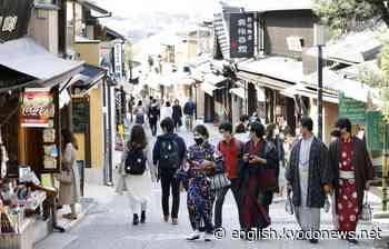 Coronavirus outbreak latest: April 10, 2021 43 minutes ago | KYODO NEWS - Kyodo News Plus