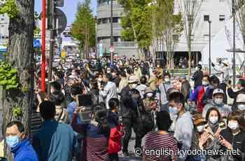Coronavirus outbreak latest: April 11, 2021 43 minutes ago | KYODO NEWS - Kyodo News Plus