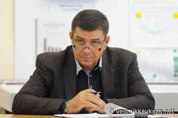 Andrei Getmanov leaves post of Maykop's head beforehand - vestnik kavkaza