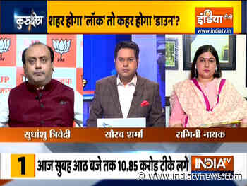 Kurukshetra: The game of pandemic politics begins as india faces second wave of COVID-19 - India TV News