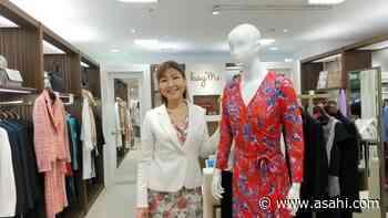 Kay Me women's fashion brand beats odds with pandemic success : The Asahi Shimbun - Asahi Shimbun