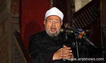 Qatar's controversial cleric Qaradawi contracts coronavirus - Arab News