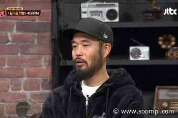 Lee Hyun Bae, 45RPM's Rapper And DJ DOC's Lee Ha Neul's Brother, Passes Away - soompi