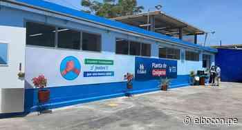 Huacho: Inauguran primera planta de oxígeno medicinal que abastecerá a todo el norte chico - El Bocón