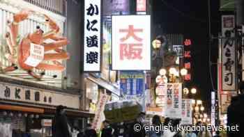 Coronavirus outbreak latest: April 22, 2021 - Kyodo News Plus