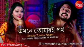 Watch Out Bengali Romantic Song - 'Emone Tomari Naam' Sung By Sayam Paul , Sohini Mukherjee - Times of India