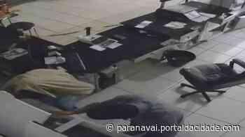 Preso suspeito de furtar quatro comércios em Terra Rica 20/04/2021 às 08:41 - ® Portal da Cidade | Paranavaí