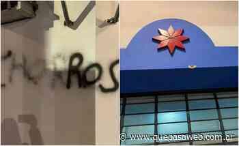 Vandalizaron una Unidad Básica en Boulogne - Que Pasa Web