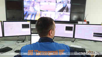 19:10 Svetlogorsk Pulp and Board Mill starts making unique product Economy - Belarus News (BelTA)