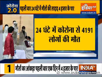 Coronavirus: India's single-day death toll crosses 4,000 for the first time - India TV News