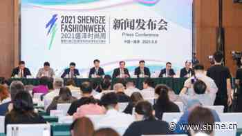 Shengze Fashion Week, textile expo to be held in June - SHINE