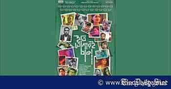 'Iti, Tomari Dhaka' coming to Netflix - thedailystar.net