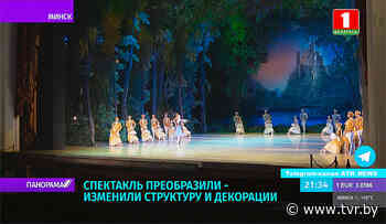 """World's most popular ballet, Swan Lake, """"restored"""" and premiered today in Minsk - TVR"""