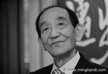 Hong Kong 'Shop King' Tang Shing-bor Dies at 88 - Mingtiandi