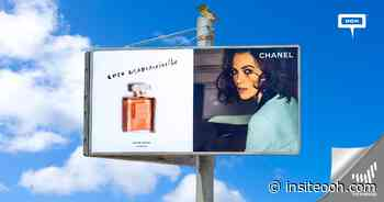 Keira Knightley Charms in Chanel Coco Mademoiselle Campaign - INSITE OOH