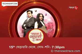 Hoyto Tomari Jonno (Aakash Aath) TV Serial Forged, Timings, Tale, Actual Title, Wiki & Extra - TheNewsTrace