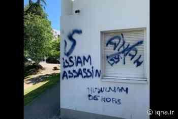 France: des tags nazis et islamophobes sur une résidence étudiante à Bron - IQNA