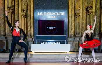 LG OLED R at Pushkin fine arts museum - Yonhap News