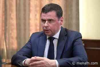 Azerbaijan, Russian Yaroslavl region have good co-op prospects in some areas - governor - MENAFN.COM