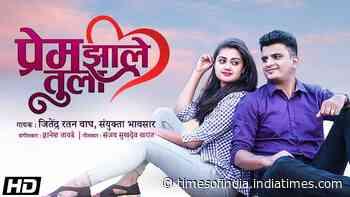 Watch Popular Marathi Song Music Video - 'Prem Jhale Tula' Sung By Jitendra Wagh & Sanyukta Bhavsar - Times of India