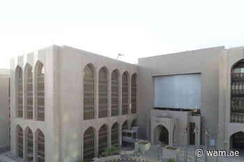 El Banco Central de EAU publica un nuevo reglamento de subcontratación para garantizar una gestión eficaz del riesgo de las actividades de subcontratación de los bancos - agencia de noticias de Emiratos