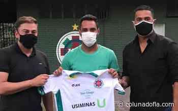 Ex-Flamengo, Ibson fecha com o Ipatinga para disputa do Mineiro Módulo 2 - Coluna do Fla