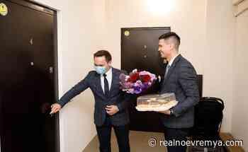 Hope for citizen of Laishevo District - Realnoe vremya