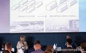 Kazan to reduce number of storeys — RealnoeVremya.com - Realnoe vremya