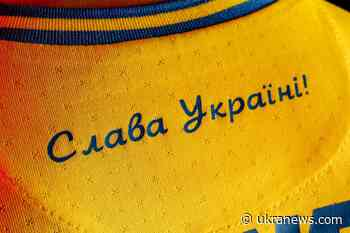UFA Executive Committee Approves Official Status Of Glory To Ukraine And Glory To Heroes Mottoes - Ukrainian News Agency